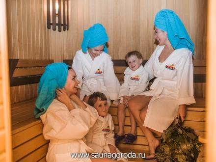 ВИП БАНЬКА НА ОСТРОВЕ в Курске, ул. Пучковка, 47