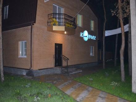 Баня Ковчег Курск, Менделеева, 22а