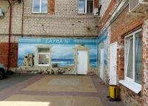 Баня номер 1 в Курске, улица Энгельса 171А