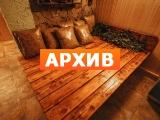 Баня Берлога ул. Гоголя 66, г. Курск