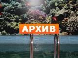Сауна H2O ул. Пучковка 51 Б, г. Курск