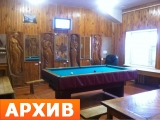 Общественная баня в Курске, Комарова, 8а